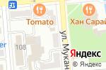Схема проезда до компании Aigerim Lash в Алматы