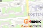 Схема проезда до компании Ёжик в тумане в Алматы