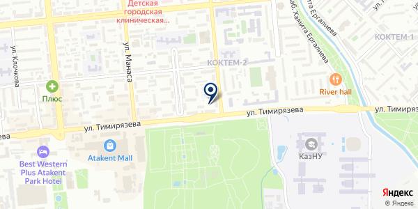 STETRADE на карте Алматы