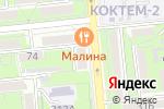 Схема проезда до компании Плюшка в Алматы