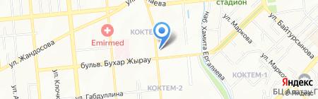 АТЛАНТИДА-ТУР на карте Алматы