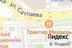 Схема проезда до компании Трактиръ Медведь в Алматы