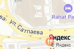 Схема проезда до компании Фотостудия Руслана Сарсенгалиева в Алматы