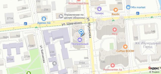 ул. Муканова 241
