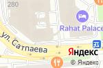 Схема проезда до компании Le Grand Appetit French Bakery & Bistro в Алматы