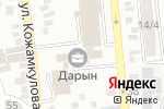 Схема проезда до компании X-Print в Алматы