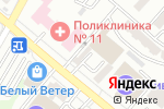 Схема проезда до компании MilaVitsa в Алматы