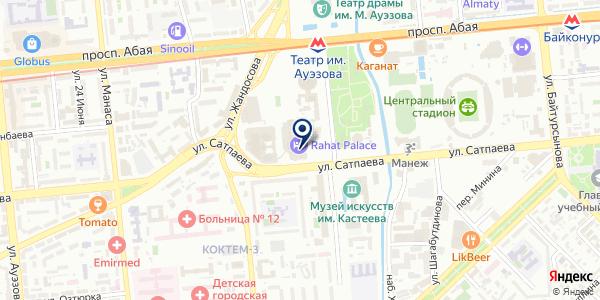 Olympic на карте Алматы