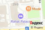 Схема проезда до компании Hajar`s в Алматы