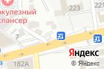 Схема проезда до компании Fazenda в Алматы