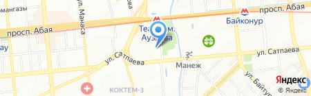 Lufthansa на карте Алматы