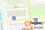 Схема проезда до компании Бутик сотовых аксессуаров в Алматы