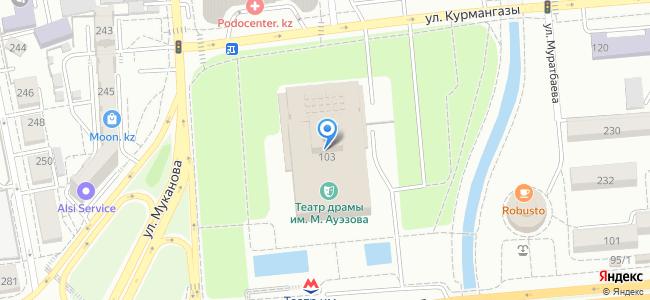 Театр драмы им. М. О. Ауэзова, пр. Абая 103