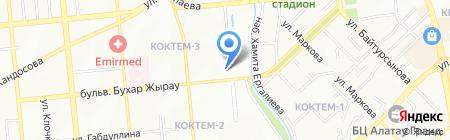Cutrin на карте Алматы