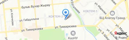 Professional на карте Алматы