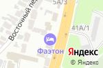 Схема проезда до компании Фаэтон в Алматы