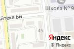 Схема проезда до компании Bespaev Januzakoff, ТОО в Алматы