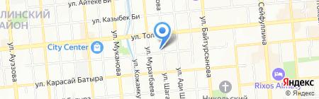 Фабрика Красоты на карте Алматы