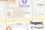 Схема проезда до компании Поликлиника 103 в Алматы