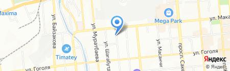 Хозяюшка магазин бытовой химии на карте Алматы
