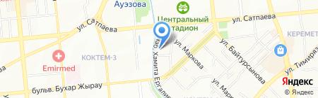 SENDER.kz на карте Алматы