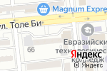 Схема проезда до компании TravelBank в Алматы