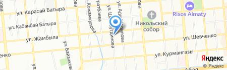 Marco Rizze на карте Алматы
