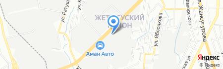Hydro Hose на карте Алматы