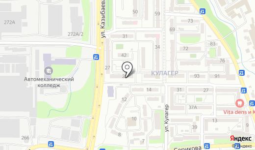Карина. Схема проезда в Алматы