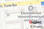 Схема проезда до компании Слух-Service в Алматы