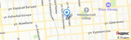 ARDES на карте Алматы