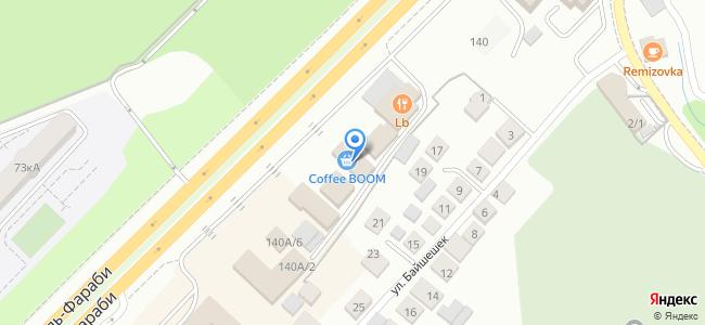 Aspan Gallery, комплекс Villa Boutiques & Restaurants, пр. Аль-Фараби, 140а/3, -1 этаж