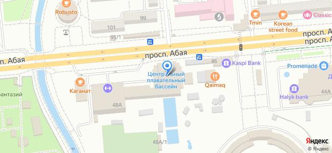 Центральный стадион г. Алматы, проспект Абая 48