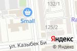 Схема проезда до компании SKADA LC в Алматы