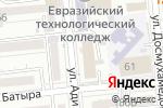 Схема проезда до компании Керуен-Medicus в Алматы