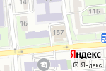 Схема проезда до компании GOGOL night club в Алматы