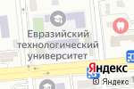 Схема проезда до компании Евразийский технологический университет в Алматы