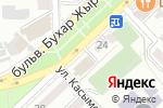 Схема проезда до компании Lakomka в Алматы