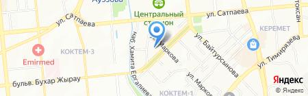 Happy Home Interiors на карте Алматы