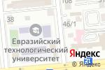 Схема проезда до компании Сто колёс в Алматы