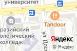 Схема проезда до компании Казыбек в Алматы