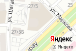 Схема проезда до компании Happy Home Interiors в Алматы
