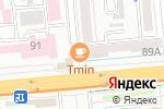Схема проезда до компании Burger King в Алматы