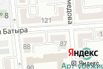 Схема проезда до компании Greenovea в Алматы