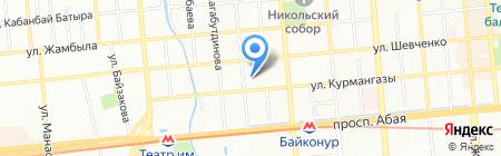 Магазин молочных продуктов на ул. Ади Шарипова на карте Алматы