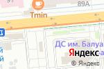 Схема проезда до компании Triumph в Алматы