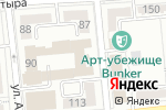 Схема проезда до компании IT-Arsenal в Алматы
