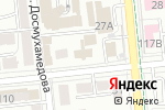 Схема проезда до компании Арго Трэвел ЛТД в Алматы