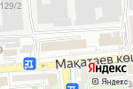 Схема проезда до компании Diamond в Алматы