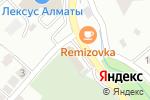 Схема проезда до компании Goodwin в Алматы